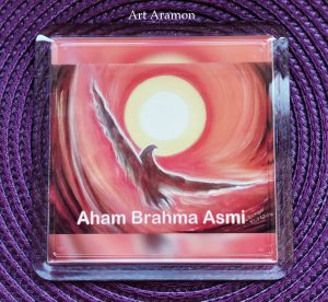 Ахам Брахма Асми